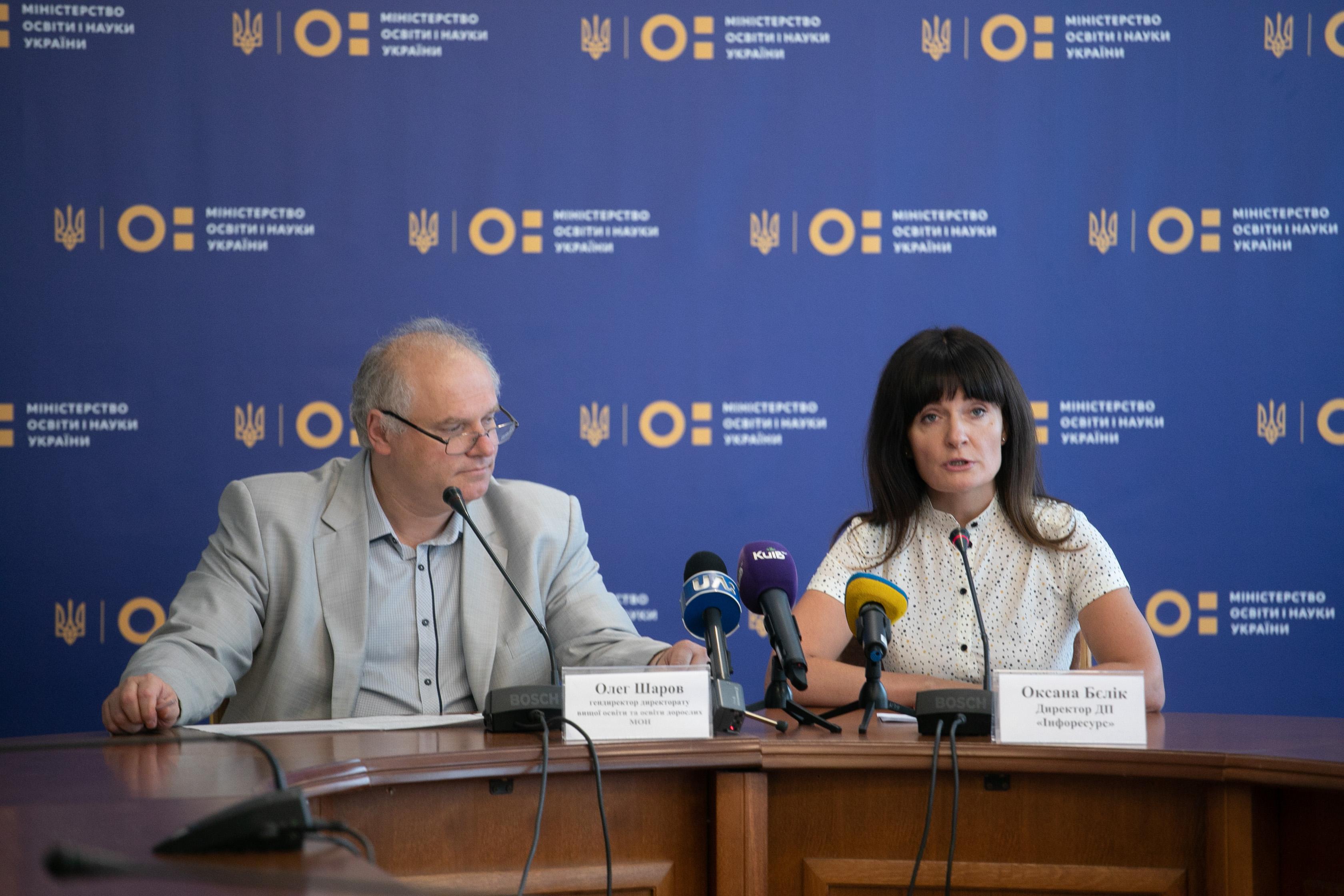 Пресконференція про підсумки екватору вступної кампанії 2019 року (18.07.2019)