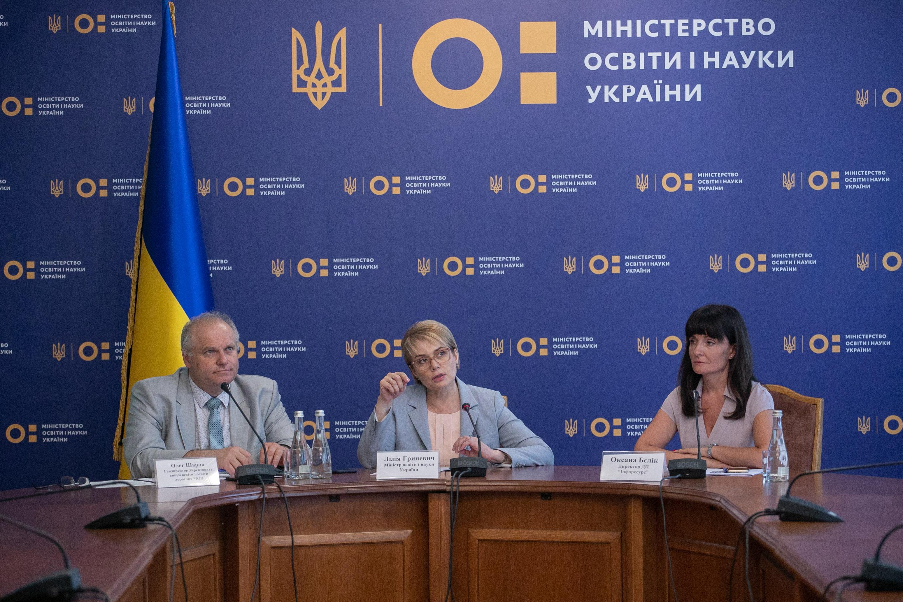 Пресконференція з нагоди початку вступної кампанії 2019 року (01.07.2019)
